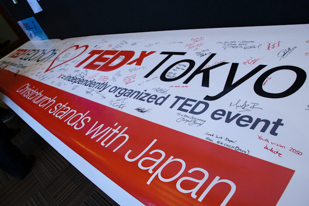 There was a TEDxJapan poster for signing in the lobby to show our support for them.